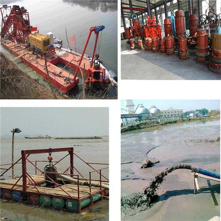 河道吸泥泵厂家 潜水耐磨泥浆泵