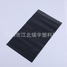 定做黑色快递袋 塑料防水快递包装袋 加厚服装快递袋 快递袋批发