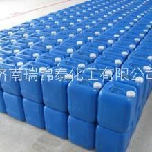 优质偶联剂KH-550价格-济南市偶联剂生产厂家-大量批发KH-550-KH550(偶联剂)批发