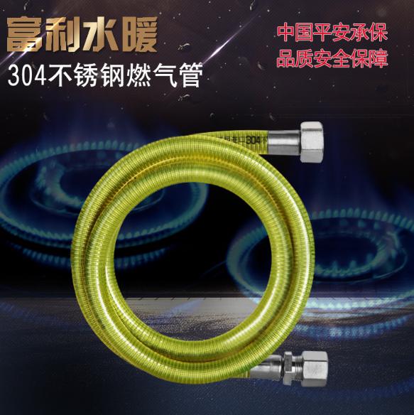 宁波金属波纹软管供应商 厂家 工厂