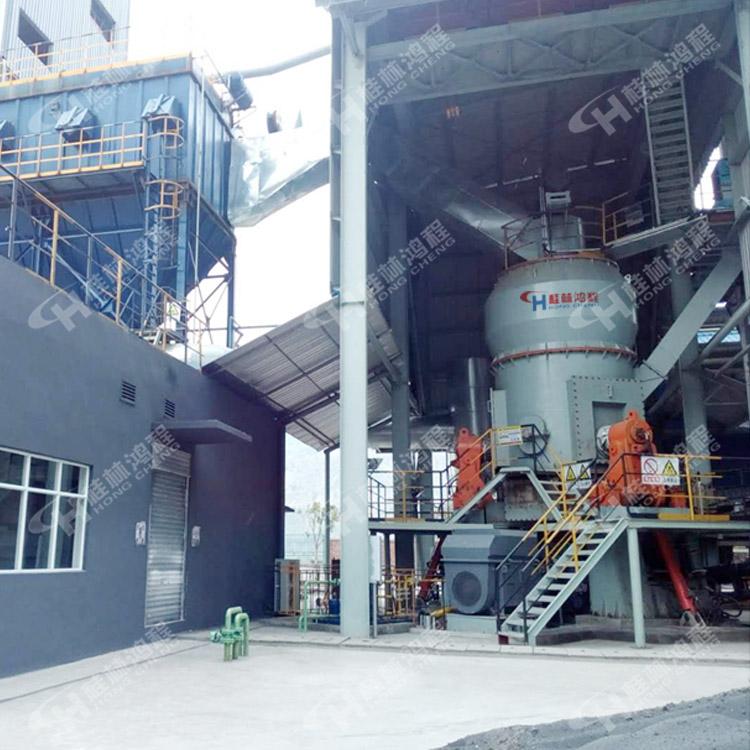 淄博生产白灰磨粉机大型白石灰立磨生产线化灰机