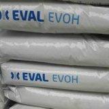 供应日本可乐丽EVOH塑胶原料,EVOH塑胶原料粘合剂,NF528H塑胶原料粘合剂