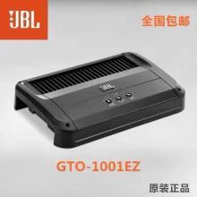 汽车功放JBL GYO-1001批发