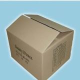 正方纸箱包装盒飞机盒半高箱定制