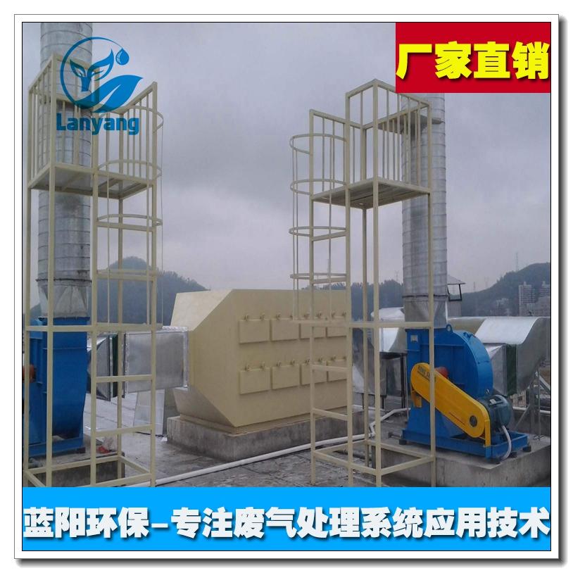 淮安活性炭吸附箱废气处理设备 有机废气处理过环评 厂家制订 环保设备