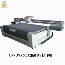 uv打印机成品鞋印刷机 深圳龙岗uv打印机成品鞋印刷机