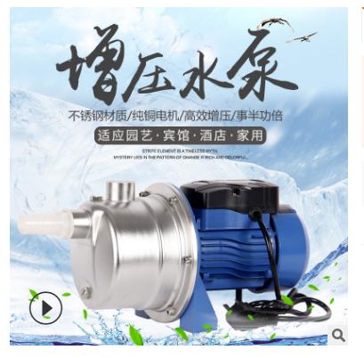 美德亨全自动双管自吸泵价格_上为喷射园艺电泵厂家_批发厂家
