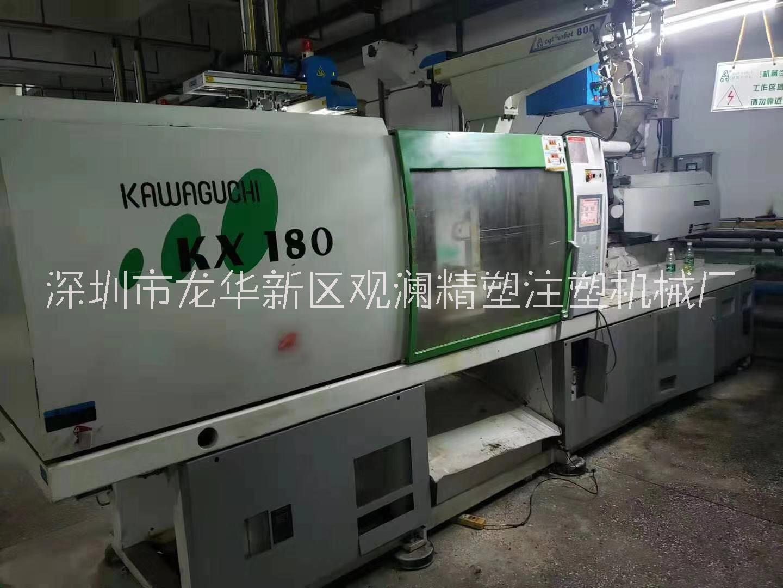 转让工厂在位活机 川口注塑机KX180工厂机出售 机况好,价格便宜,二手注塑机价格处理出售