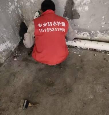 青岛厨房间防水防腐公司电话图片/青岛厨房间防水防腐公司电话样板图 (1)