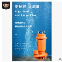 唐山市离心泵厂_潜水排污泵厂_批发清水泵_上为机电设备厂