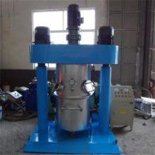 非标定制强力分散机多功能搅拌机批发