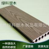 厂家直销 防腐塑木 140x23实心空心圆孔地板 木塑地板 可批发
