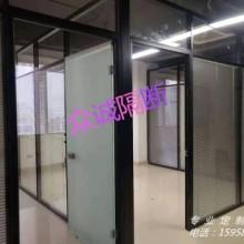 玻璃隔断,玻璃隔断订做,玻璃隔断生产厂家,钢化玻璃办公隔断厂家,高隔断厂家,玻璃隔断价格,办公隔断生产, 玻璃高隔断图片