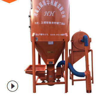 厂家经销批发新型无尘环保饲料粉碎搅拌混合一体机 养殖饲料机械
