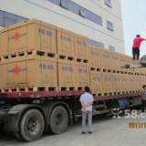 重庆大件运输物流公司报价电话   重庆到宁波专线直达