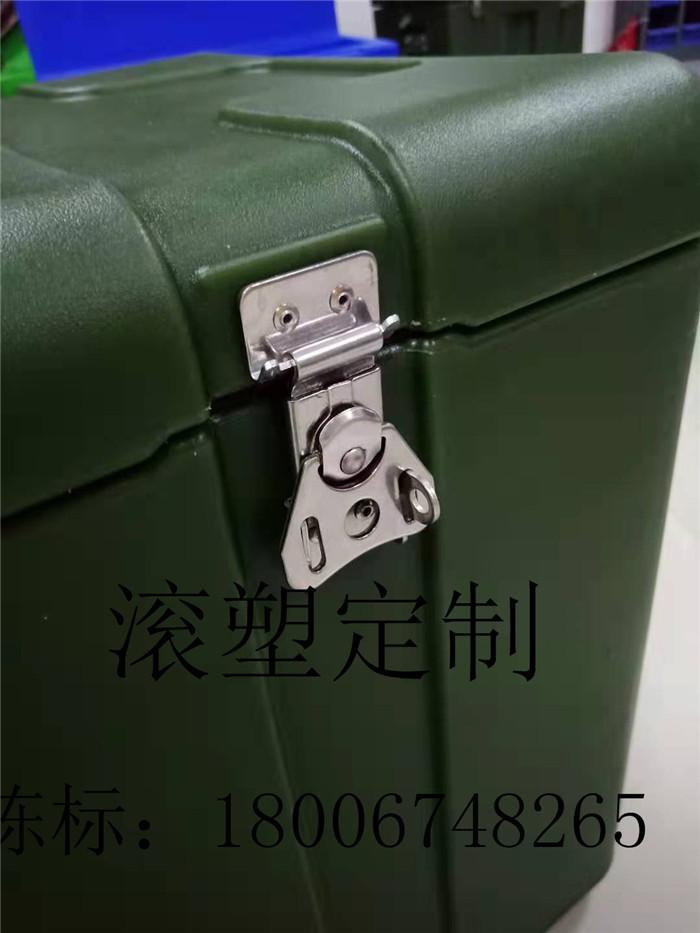 西藏滚塑军用箱生产厂家批发 直销价格 哪家便宜
