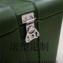 西藏滚塑军用箱生产厂家批发 直销价格 哪家便宜图片