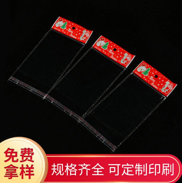 透明OPP圣诞用品自封袋 可定制真空饰品包装袋 日用品塑料自封袋