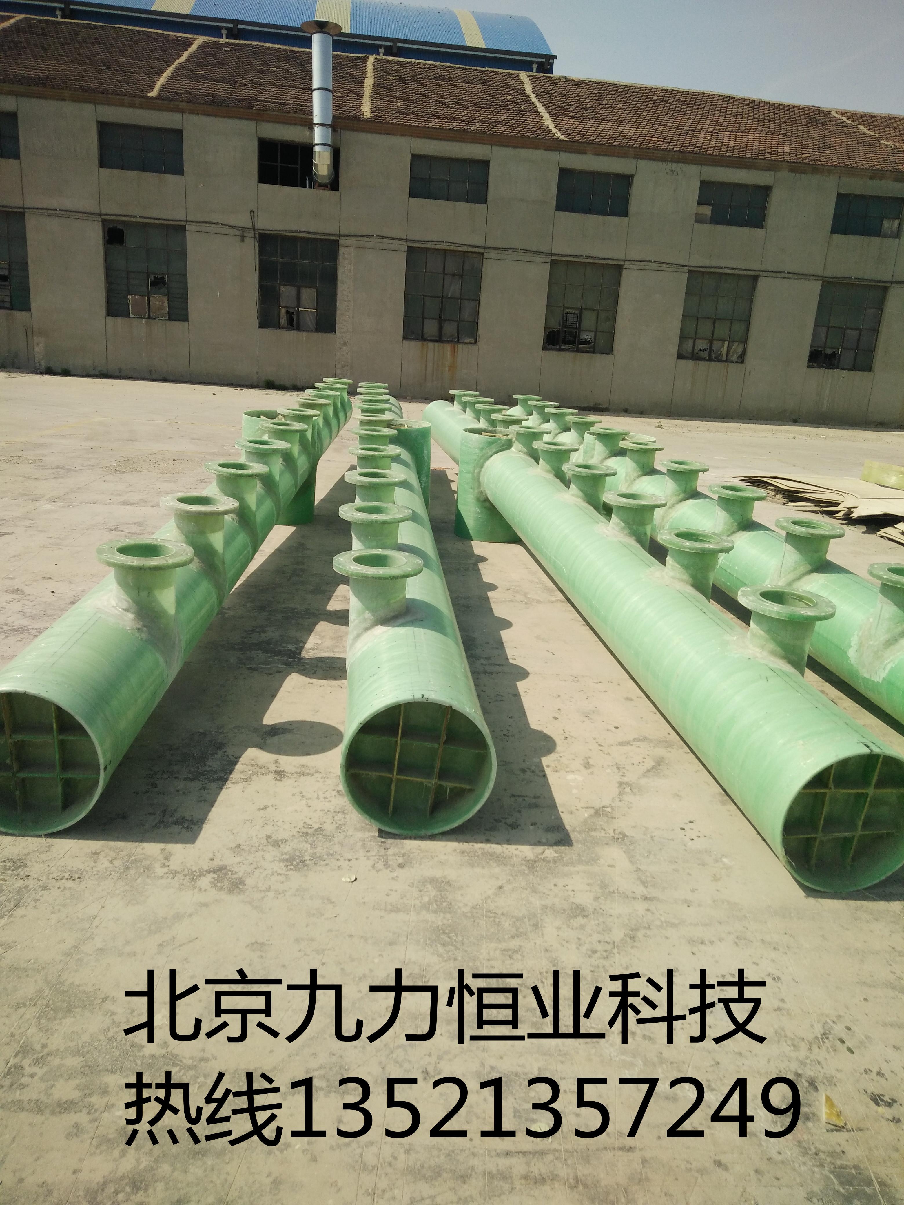 大型工厂玻璃钢工艺管道加工-北京九力玻璃钢夹砂管道生产厂家