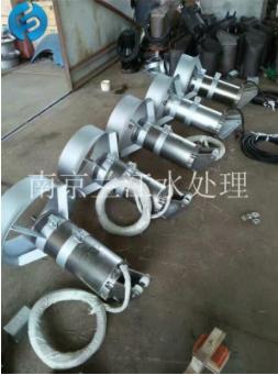 不锈钢高速潜水推流器
