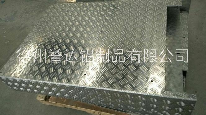 花纹铝板折弯加工五条筋花纹铝板折弯加工定制直销商江苏花纹铝板厂家支持任意定制