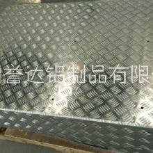 花纹铝板折弯加工五条筋花纹铝板折弯加工定制直销商江苏花纹铝板厂家支持任意定制图片