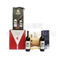 广西梧州葡萄酒