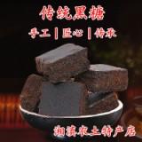 黑糖老姜原味枸杞红枣500g瓶装传统制作赤糖方糖养生包邮