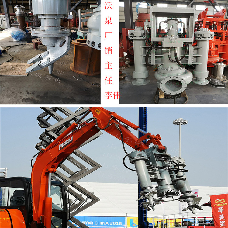 液压抽泥泵 挖掘机河道抽泥泵 新款式