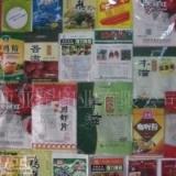 编织袋生产厂家-安徽蚌埠编织袋批发价格【合肥市富祥编织袋有限公司】