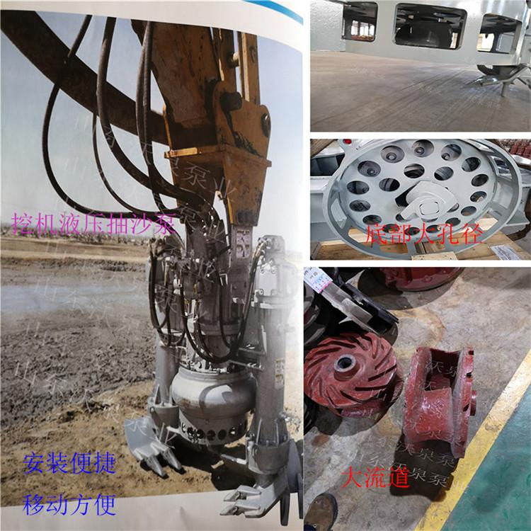 大汶河河道液压抽淤泥泵 潜水式抽淤泥泵 挖掘机液压抽淤泥泵