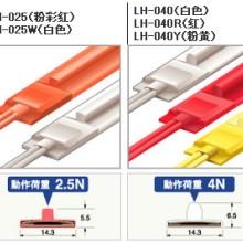 日本东京传感器带式开关(TOKYO  SENSOR)图片