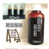 西安 皮肤科黑豆馏油原液高效抑菌剂 西安 黑豆馏油 XA 黑豆馏油