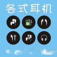 深圳工厂库存回收  工厂库存厂家直收价格高 报价电话