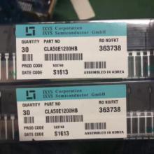 深圳回收电子产品厂家直收价格高  回收电子产品报价电话