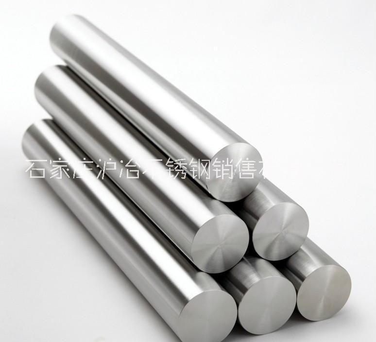 304不锈钢圆棒 实心圆棒圆条 不锈钢棒直条钢筋圆钢黑棒 零切加工