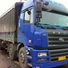 宁波专业国际运输公司 宁波到山东危险品运输
