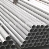 不锈钢管厂家直销 304不锈钢管批发报价 欢迎电联