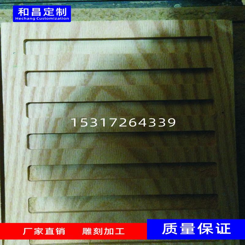太仓密度板雕刻 太仓密度板切割 太仓密度板异型切割