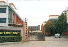 东莞市中科新蓝生态环保科技有限公司简介