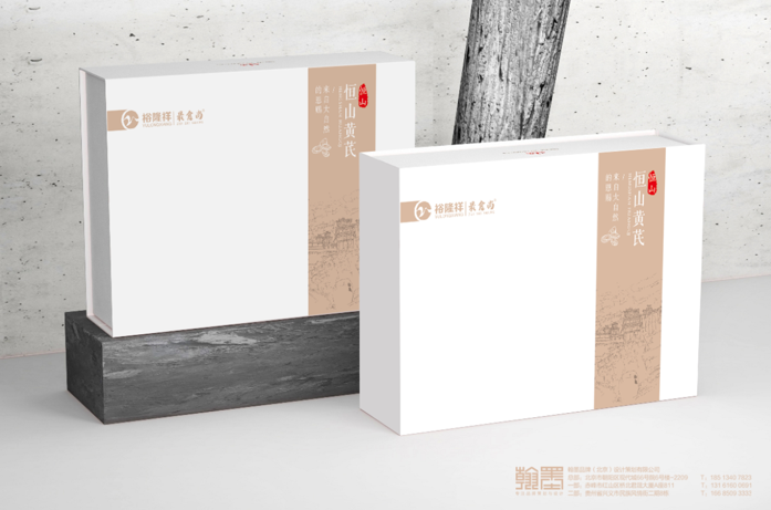 裕隆祥黄芪100g礼盒价格-黄芪供应商-厂家电话