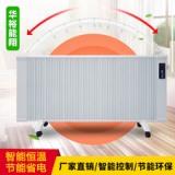 沧州碳纤维电暖器厂家,沧州碳纤维电暖器供应,沧州碳纤维电暖器价格