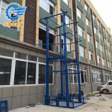 升降货梯小型升降货梯简易升降货梯液压升降货梯电动厂房升降机