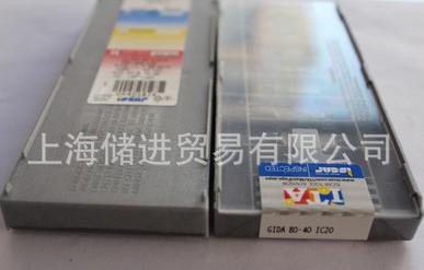 伊斯卡轮毂刀片报价,批发,供应商,生产厂家