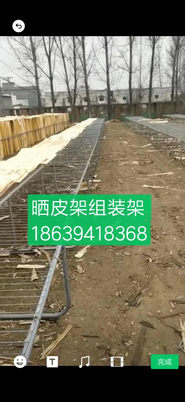 专业生产杨木皮晒皮架,钢管组装架,厂家直销,价格,供应商,批发,电话