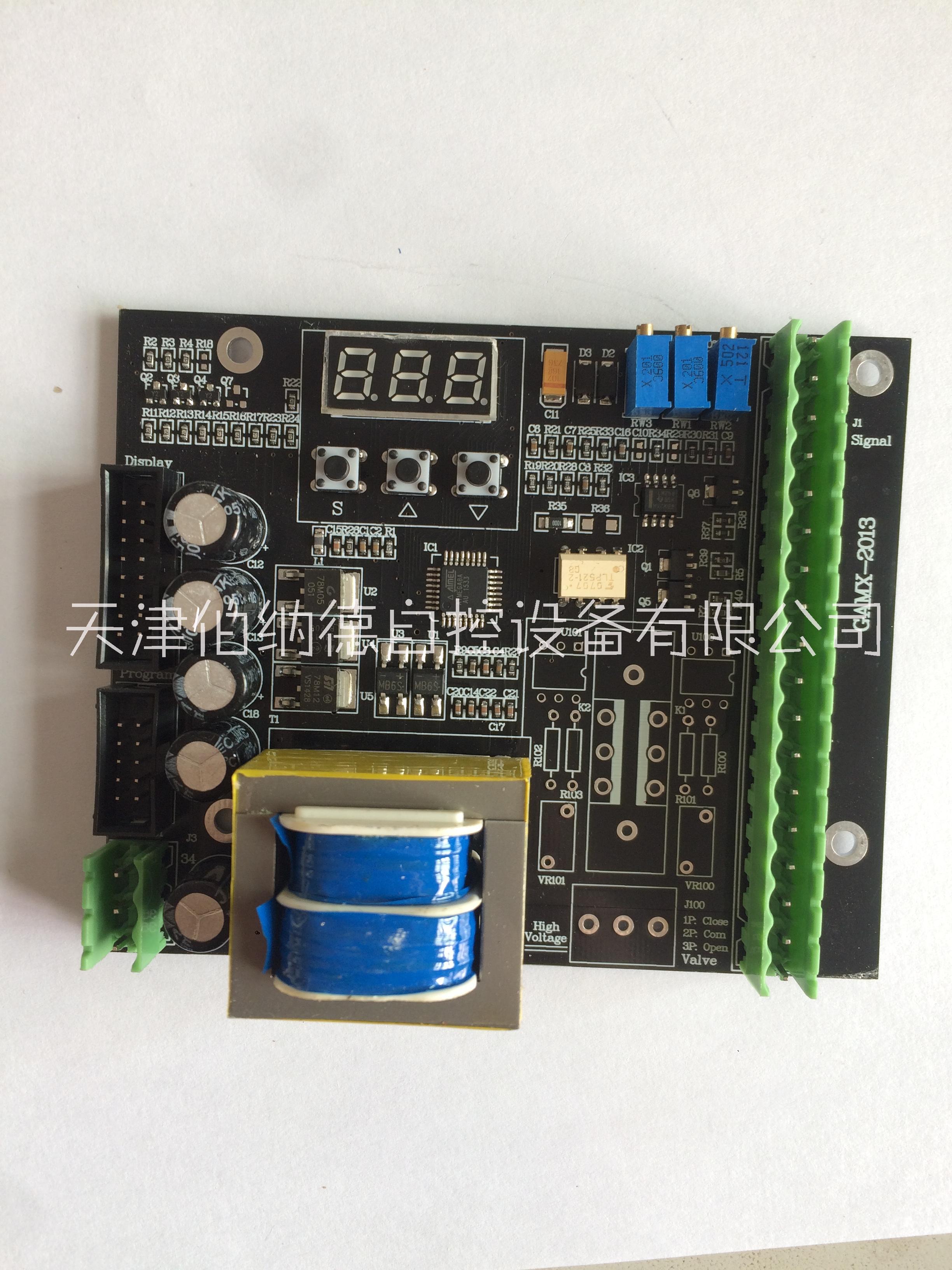 天津电动执行器控制板厂家长期提供电动执行器信号板GAMX-2013,线路板,电动执行器控制板价格