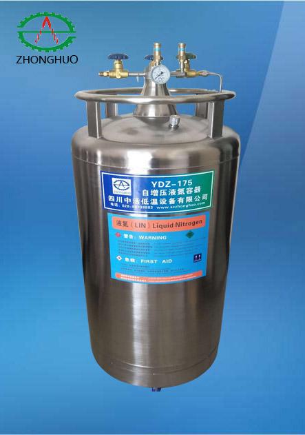 广东YDZ自增压液氮罐生产厂家,广东YDZ自增压液氮罐定做电话,广东YDZ自增压液氮罐厂家直销
