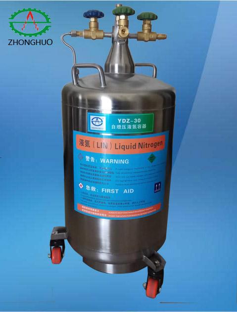 江苏YDZ自增压液氮罐厂家直销,江苏YDZ自增压液氮罐生产厂家,江苏YDZ自增压液氮罐报价价格