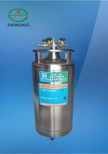 上海自增压液氮罐生产厂家,上海自增压液氮罐定做电话,上海自增压液氮罐批发价