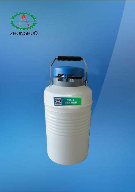 3L液氮生物容器  生物贮存型液氮罐厂家直销